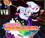 Magical Stacks